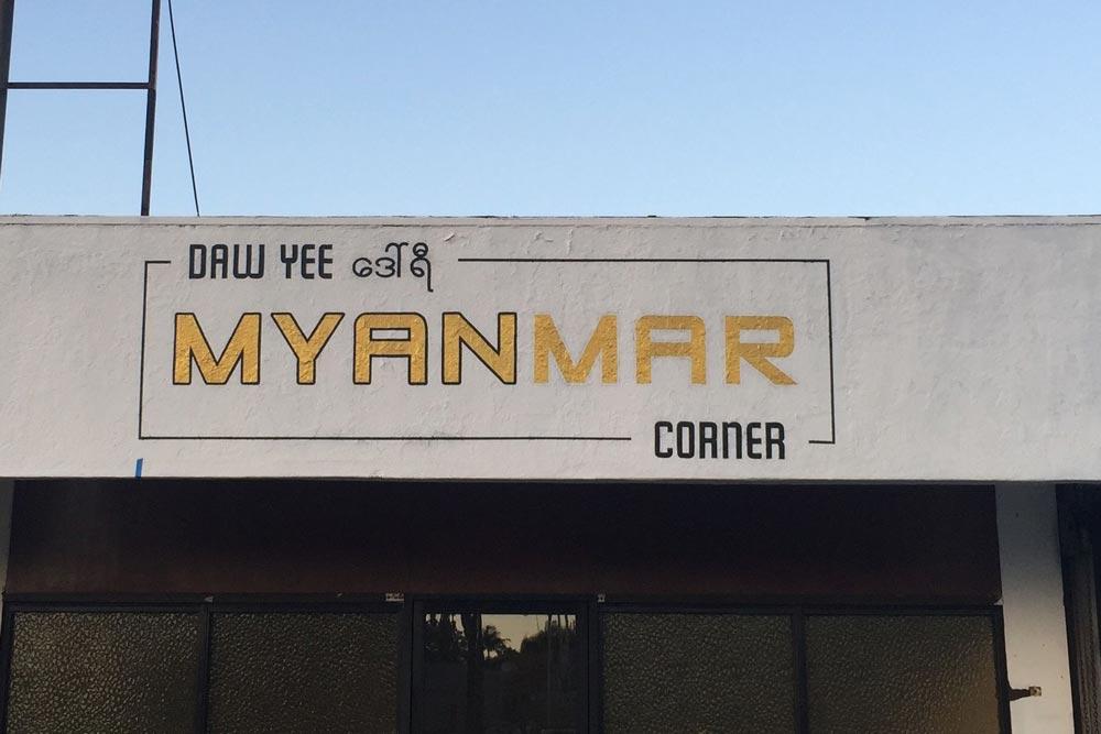 maynmar