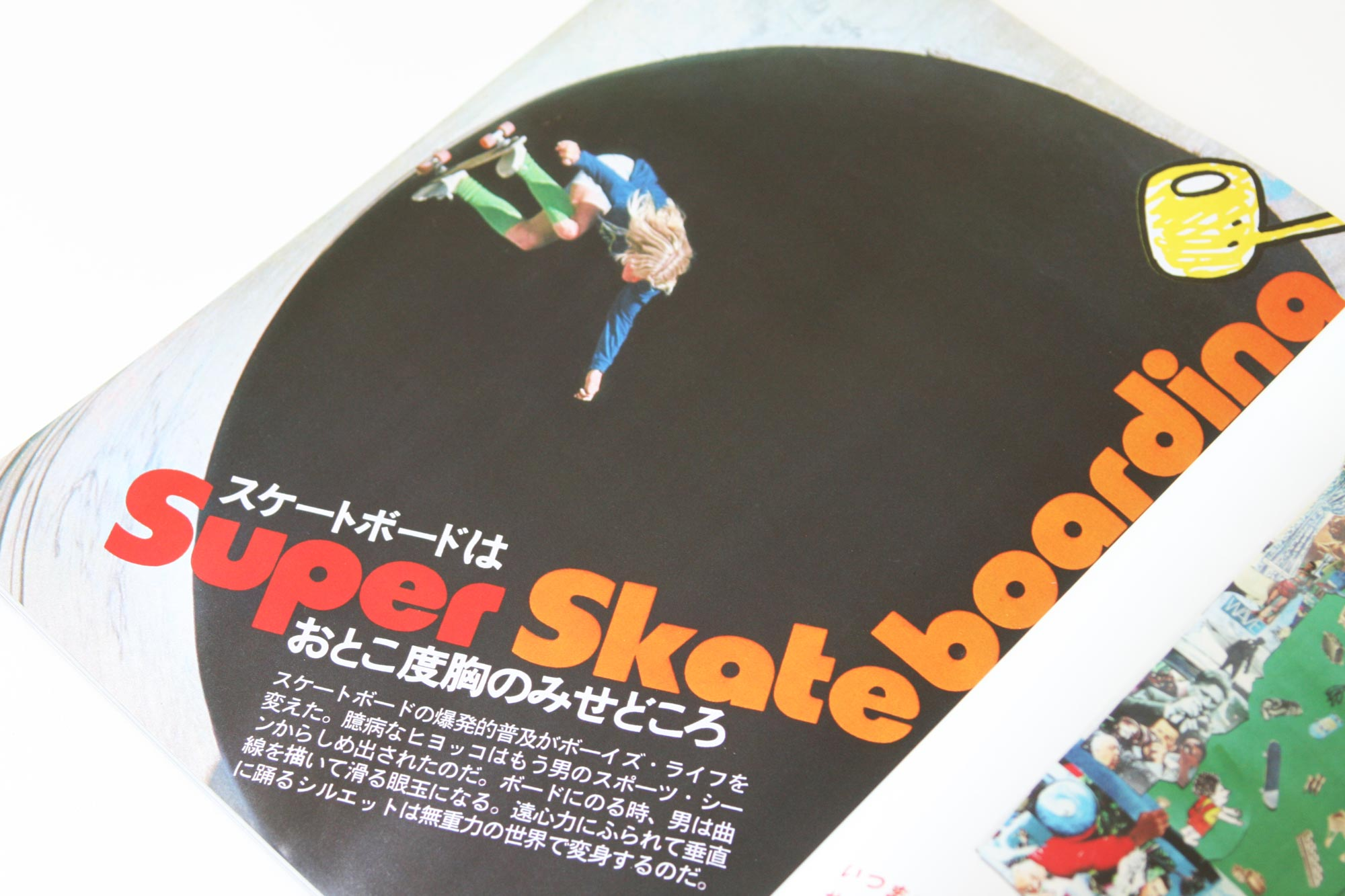 popeye-magazine-japan_4559