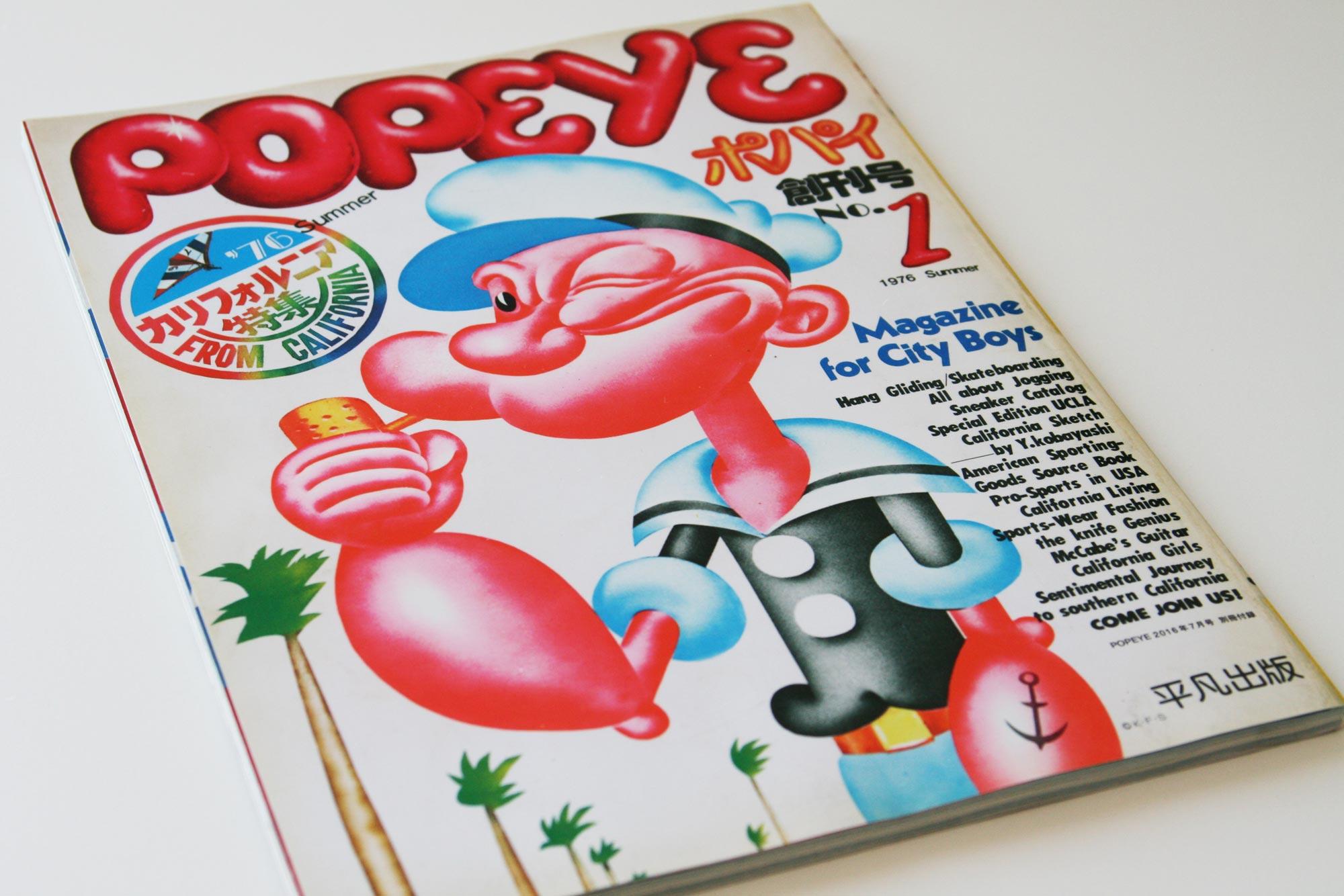 popeye-magazine_4514