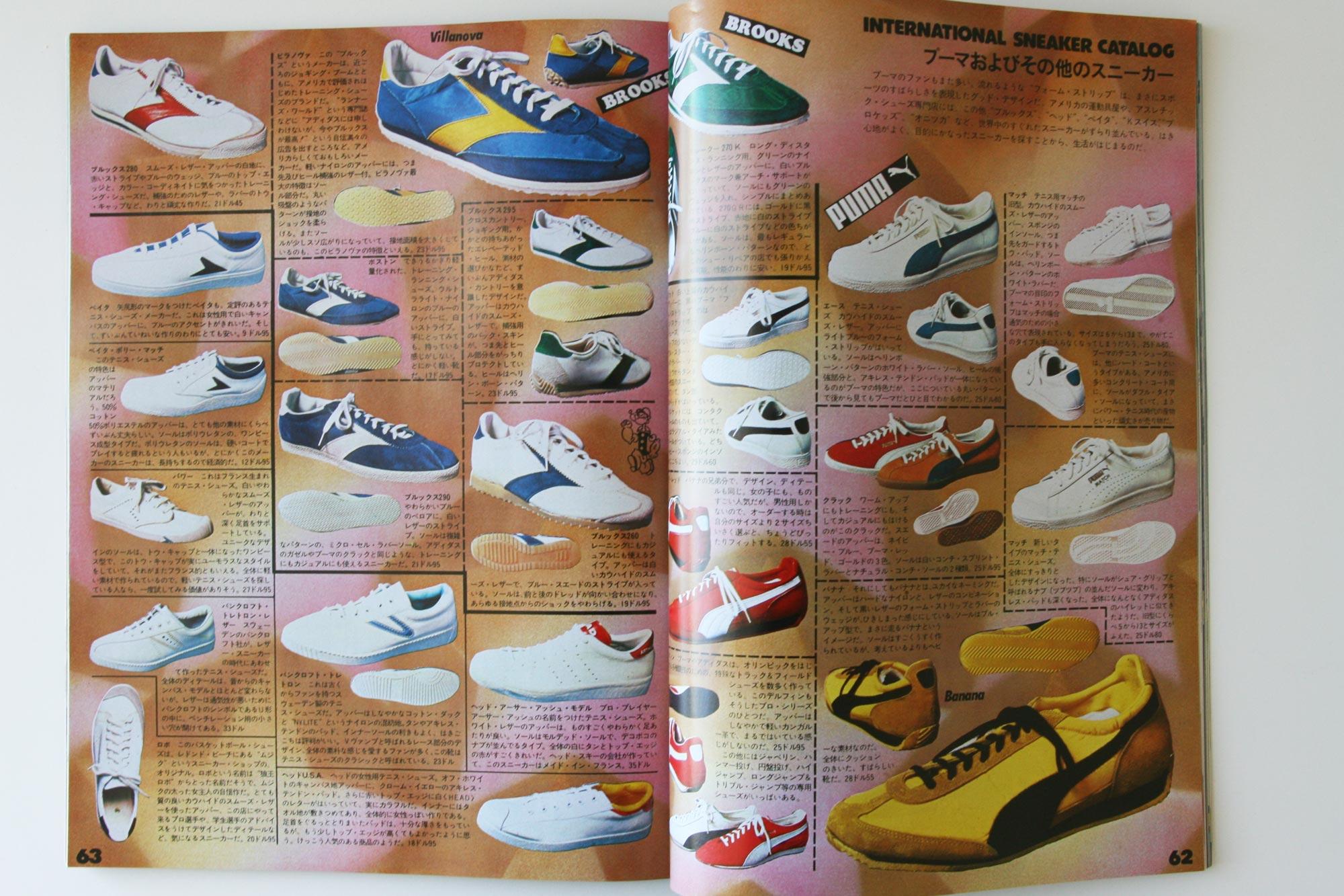 popeye-tokyo-sneakers_4570